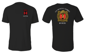 A Company 1/9th Infantry Regiment Cotton Shirt