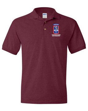 172nd Infantry Brigade (Airborne)  Embroidered Cotton Polo Shirt