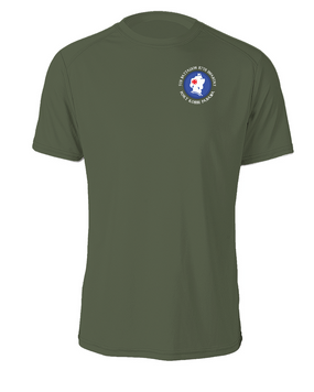 5th Battalion 87th Infantry (C)  Cotton Shirt