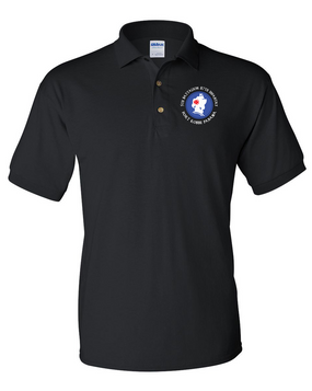 5th Battalion 87th Infantry (C) Embroidered Cotton Polo Shirt