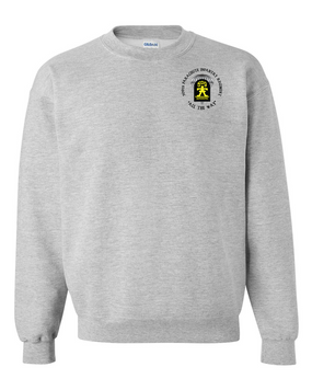 509th Parachute Infantry Regiment (C)  Embroidered Sweatshirt