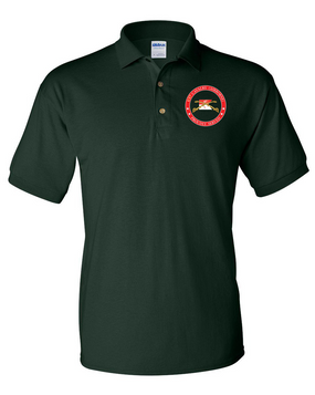 1/17th Cavalry Regiment (Airborne)  Embroidered Cotton Polo Shirt