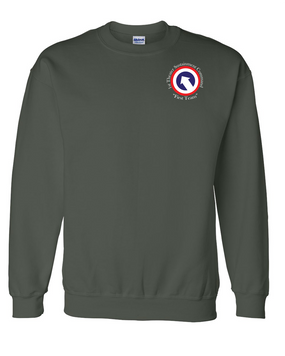 1st TSC Embroidered Sweatshirt