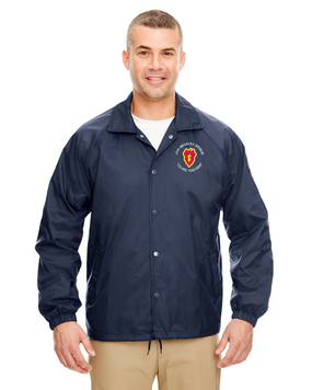 25th Infantry Division Embroidered Windbreaker