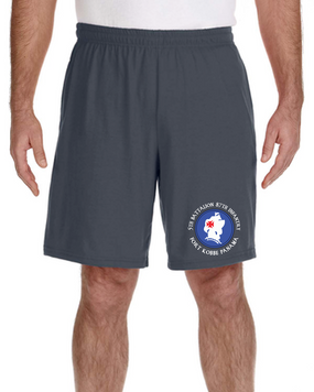 5-87 Infantry Embroidered Gym Shorts