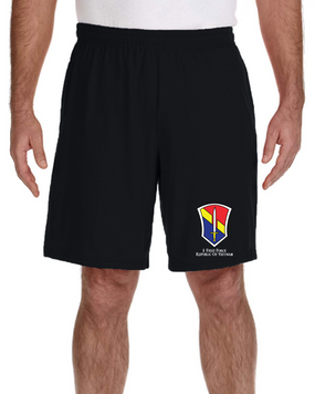 I Field Force Embroidered Gym Shorts