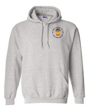18th Field Artillery (Airborne) Embroidered Hooded Sweatshirt (C)