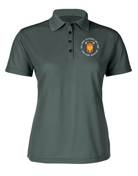 18th Field Artillery (Airborne) Ladies Embroidered Moisture Wick Polo Shirt  (C)