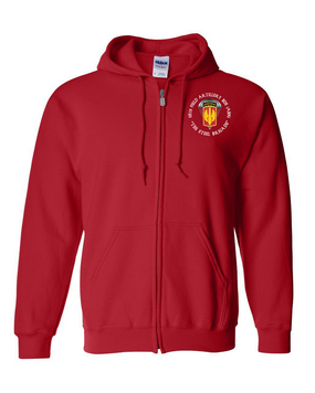 18th Field Artillery (Airborne) Embroidered Hooded Sweatshirt with Zipper (C)