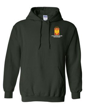18th Field Artillery (Airborne) Embroidered Hooded Sweatshirt  (STEEL)
