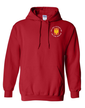 18th Field Artillery  Embroidered Hooded Sweatshirt  (STEEL)(C)