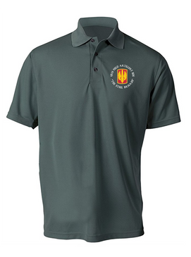 18th Field Artillery Embroidered Moisture Wick Polo Shirt (STEEL)(C)