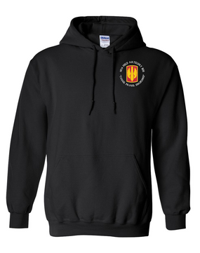18th Field Artillery  Embroidered Hooded Sweatshirt  (TOUGH)(C)