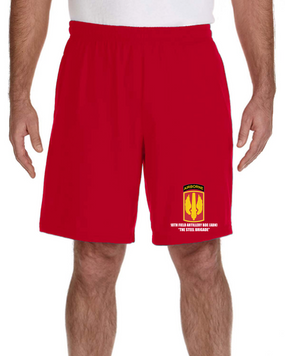 18th Field Artillery (Airborne) Embroidered Gym Shorts (STEEL)