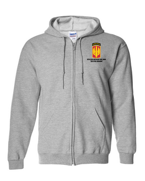 18th Field Artillery (Airborne) Embroidered Hooded Sweatshirt with Zipper  (STEEL)