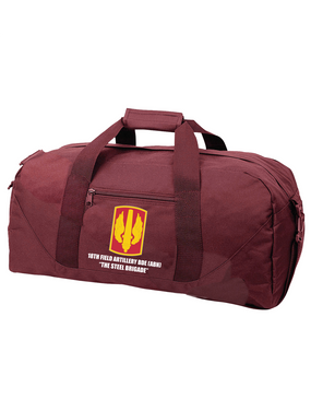 18th Field Artillery Embroidered Duffel Bag (STEEL)