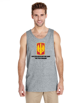 18th Field Artillery Tank Top  (STEEL)(FF)