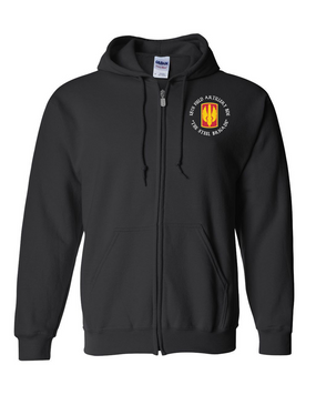 18th Field Artillery Embroidered Hooded Sweatshirt with Zipper  (STEEL)(C)