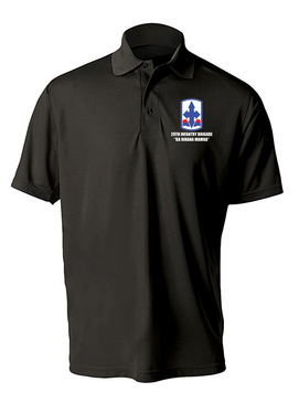 29th Infantry Brigade Embroidered Moisture Wick Polo Shirt