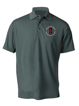 32nd Infantry Brigade Embroidered Moisture Wick Polo Shirt (C)
