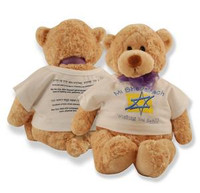 Plush bear wearing a universal prayer displayed on a shirt for those of the Jewish faith to pray for cure from illness