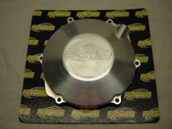 SUZUKI RM-Z 450 (05-07) SFB Racing Clutch Cover