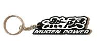 Mugen Keychain Rubber