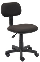 Boss Steno Chair B205-BK