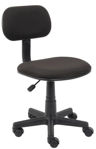 Boss Steno Chair B205-BK
