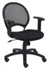 Boss Mesh Chair With Adjustable Arms B6216