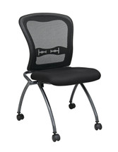 Office Star Deluxe Armless Folding Chair With ProGrid® Back, (2-Pack) 84220-30