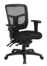 Office Star Model 92893-30