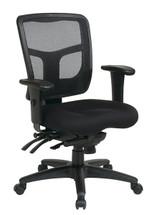 Office Star Model 92893-30