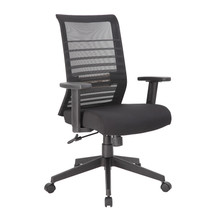Boss Horizontal Mesh Back Task Chair, Synchro-Tilt Mechanism