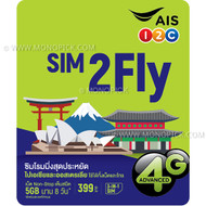 AIS SIM2Fly Asia & Australia 6GB/8 Days Traveller Roaming Data PAYG Prepaid SIM