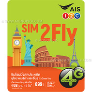 AIS SIM2Fly World Europe USA 6GB/15 Days Traveller Roaming Data PAYG Prepaid SIM