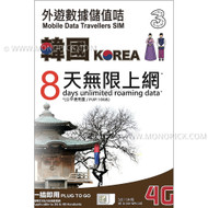 3HK Three Hong Kong SKT KT 10GB/8 Days 4G/3G Korea PAYG Roaming Data Prepaid SIM