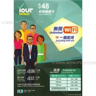 CSL HKT Your Mobile Hong Kong Local 3GB/30Days 4G/3G PAYG Prepaid Voice Data SIM