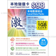 SmarTone Hong Kong ValueGB Local 10GB/30 Days 4G/3G Voice Data PAYG Prepaid SIM