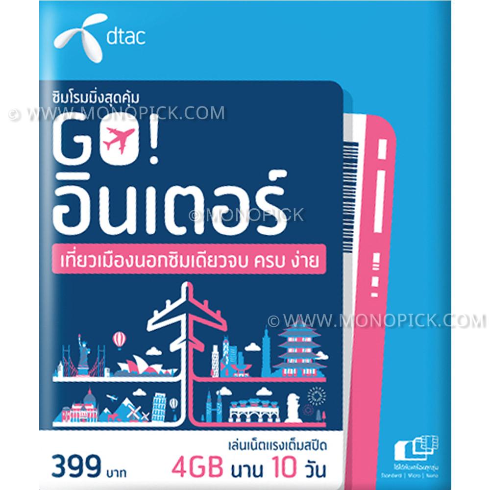 DTAC SIM GO Inter Asia Europe USA 28 Countries 4GB/10 Days Prepaid PAYG  Data SIM