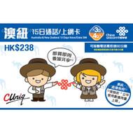 China Unicom CUniq Optus 8GB/15 Days 4G Australia Roaming Voice Data Prepaid SIM
