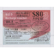 3HK International Supreme Card HK$80 Prepaid SIM Refill Recharge Top Up Voucher