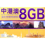 3HK Mainland China Hong Kong Macau 8GB/365 Days PAYG Prepaid Data Roaming SIM
