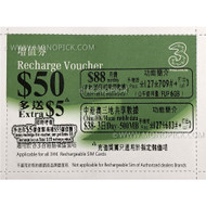 3HK International Supreme Card HK$50 Prepaid SIM Refill Recharge Top Up Voucher