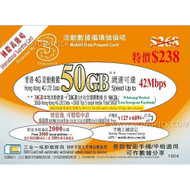3HK Hong Kong 30GB+20GB/365 Days +2000 minutes PAYG Local Prepaid Voice Data SIM