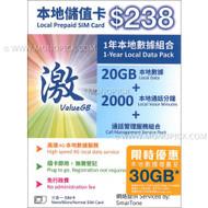 SmarTone Hong Kong ValueGB Local 20GB/365Days 4G/3G Voice Data PAYG Prepaid SIM