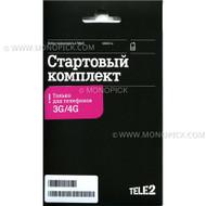 Tele2 10GB/15Days 4G/3G Russia Pay As You Go PAYG Prepaid Local Roaming Data SIM