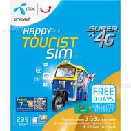 DTAC Happy Tourist Traveller 3GB/8 Days 4G/3G Thailand Prepaid Voice Data SIM