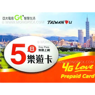 APTG GT Mobile Taiwan Unlimited 5 Days 4G/3G Data Only Local Prepaid Tourist SIM