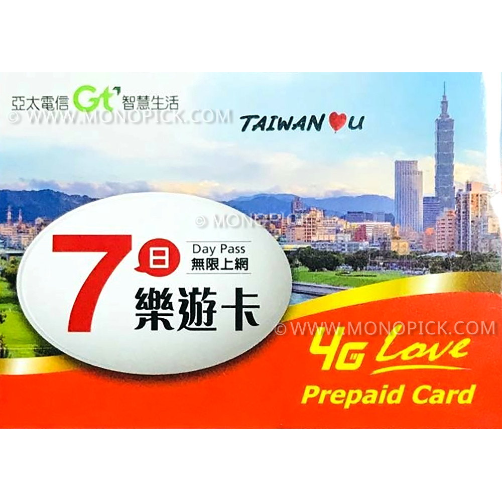 APTG GT Mobile Taiwan Unlimited 7 Days 4G/3G Data Only Local Prepaid  Tourist SIM